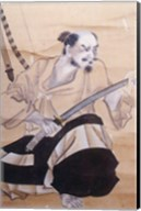 Baba Nobufusa Samurai Fine-Art Print