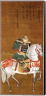 Masuda Motoyoshi Fine-Art Print