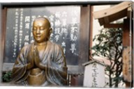 Praying statue of Buddha in Asakusa Kannon Temple Fine-Art Print