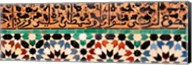 Close-up of design on a wall, Ben Youssef Medrassa, Marrakesh, Morocco Fine-Art Print