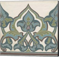 Non-Embellished Persian Frieze I Fine-Art Print