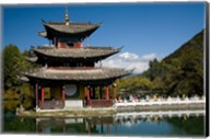 Marble Bridge to Pagoda, Yunnan, China Fine-Art Print