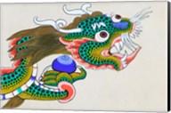 Painting of Dragon, Thimphu, Bhutan Fine-Art Print
