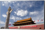 The Gate of Heavenly Peace, Forbidden City, Beijing, China Fine-Art Print