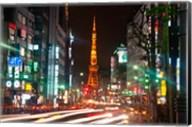 Tokyo, Japan, Tokyo Tower in Shiba Park Fine-Art Print