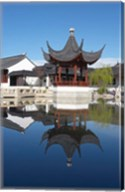 Chinese Garden, Dunedin, Otago, South Island, New Zealand Fine-Art Print