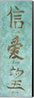 Asian Vertical 1 Fine-Art Print