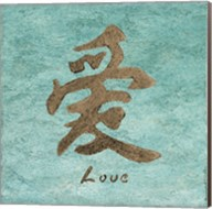 Love in Mocha Fine-Art Print