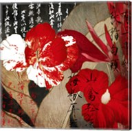 China Red I Fine-Art Print