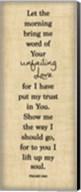 Bible Verse Panel I (Psalms) Fine-Art Print