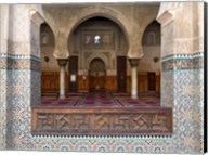 Mihrab of the Bou Inania Madrasa, Fes, Morocco Fine-Art Print