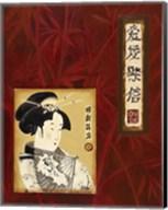 Geisha I Fine-Art Print