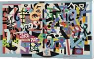 The Mellow Pad, 1945-1951 Fine-Art Print