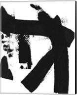 BW Brush Stroke IV Fine-Art Print