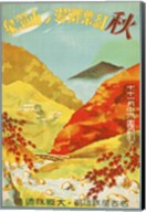 1930s Japan Travel Poster 1 Fine-Art Print