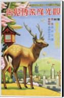 Tourism Industry Exhibition Nara 1933 Fine-Art Print