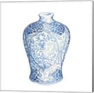 Ginger Jar I on White Fine-Art Print