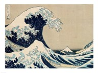 The Great Wave of Kanagawa Fine-Art Print