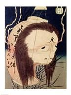 Japanese Ghost Fine-Art Print