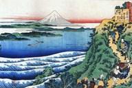 Snow on Mount Fuji, Porters Climb Uphill. Fine-Art Print
