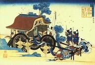 Uda Tenno Visits Mount Tamuke Fine-Art Print